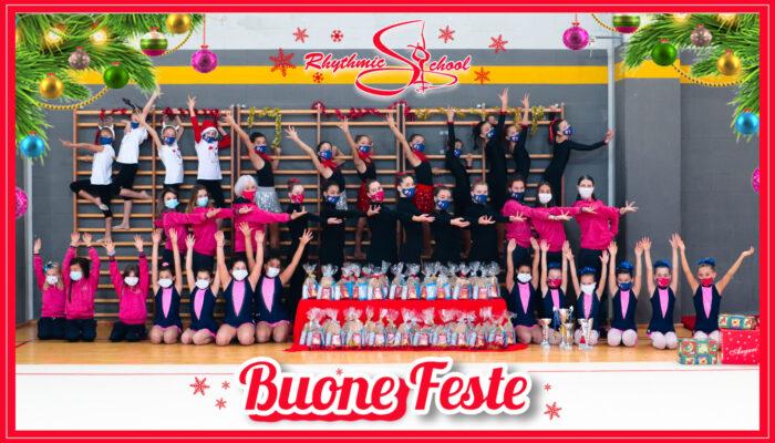 Buone Feste!  ecco il link per vedere la festa di Natale della Rhythmic School !!!